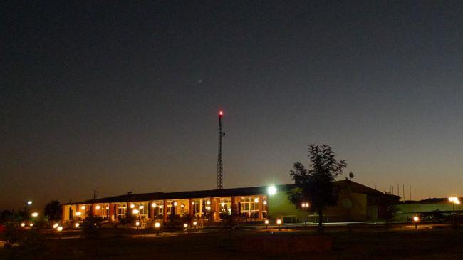 Lodge Palanca Negra - Imagem 2