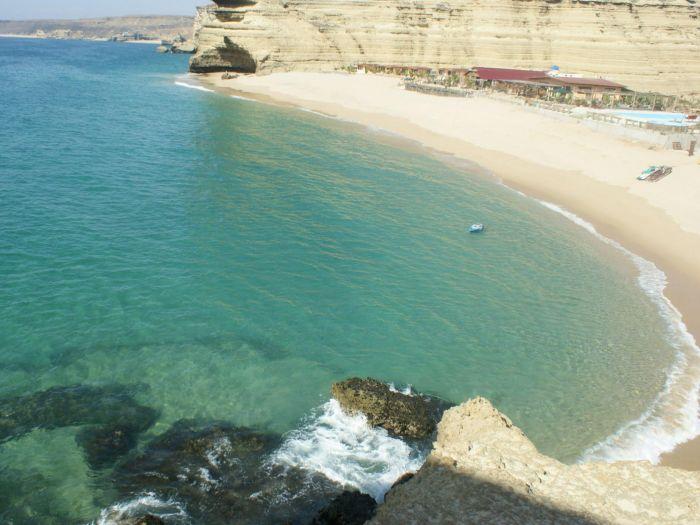 Praia da Mariquita