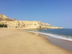 Baía do Cuio